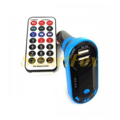 FM-модулятор i9 + пульт