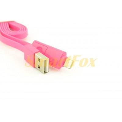 Кабель USB 2 в 1 microUSB (V8)/IPHONE 5 (9455)