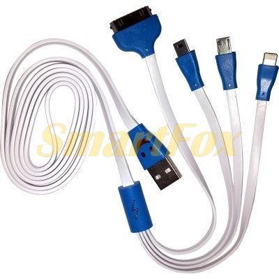Кабель USB 4 в 1 microUSB (V8)/5P (mini USB)/IPHONE 4/Lightning плоский