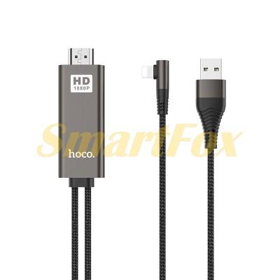 Кабель-переходник USB/Lightning/HDMI HOCO UA14 (2 м)