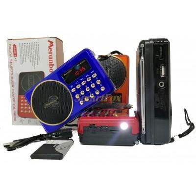 Радиоприемник с USB MB-B131