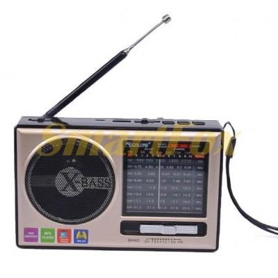Радиоприемник с USB GOLON RX-377