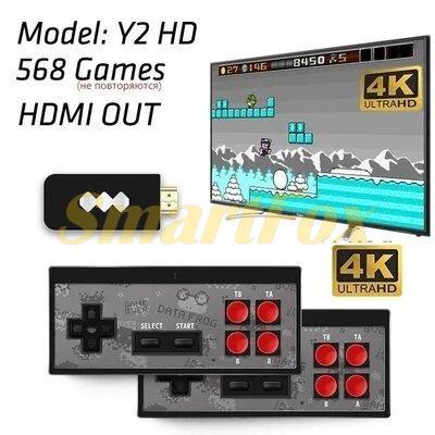 Игровая приставка 8-bit HDMI 4k приставка с ретро играми Dendy (568 игр)