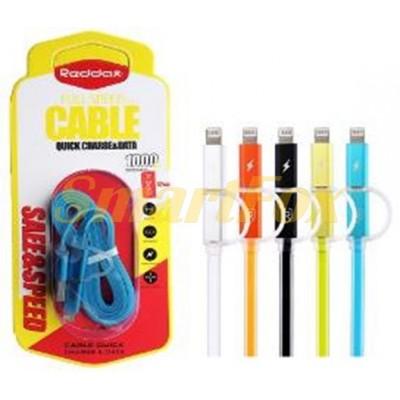Кабель USB 2 в 1 microUSB (V8)/IPHONE 5 REDDAX RDX-339 молния