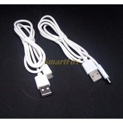 Кабель USB/TYPE-C однотонный резиновый t-503