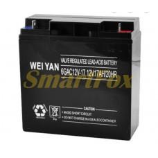 Аккумулятор WEI YAN 12V 7Ah/20HR Rechargeable Seald Lead-Acid Battery (в упаковке)