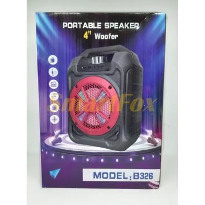 Портативная колонка Bluetooth B326 в виде мини-чемодана