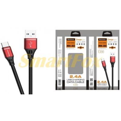 Кабель USB/TYPE-C REDDAX RDX-355 из ТРЕ пластика WHITE (1 м)