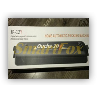 Упаковщик продуктов вакуумный JP-12Y Ouchs Joy (без обмена, безвозврата)