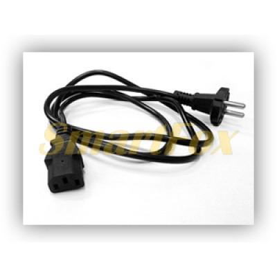 Сетевой шнур трехполюсный WIRE-005 (1,5 м)