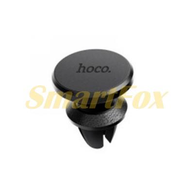 Холдер магнитный HOCO CA81