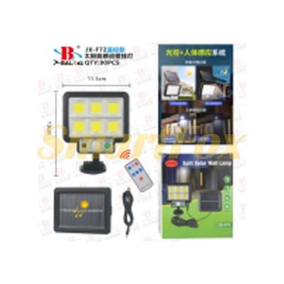 Светильник светодиодный Bailong Solar день-ночь BL-JX-F72 SLR