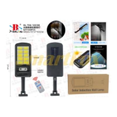 Светильник светодиодный Bailong Solar день-ночь BL-T06-10COB SLR
