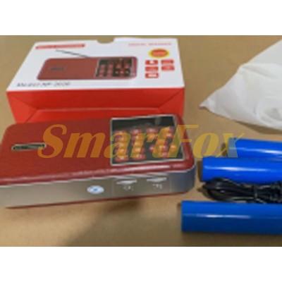 Радиоприемник с USB N2020 MP3