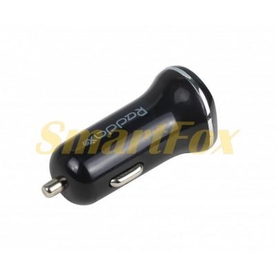 АЗУ 2USB mini Smart REDDAX RDX-102 2,4A BLACK