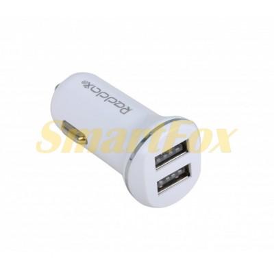 АЗУ 2USB mini Smart REDDAX RDX-102 2,4A WHITE