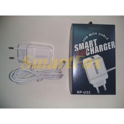 СЗУ USB 220V + microUSB REMAX RP-U33