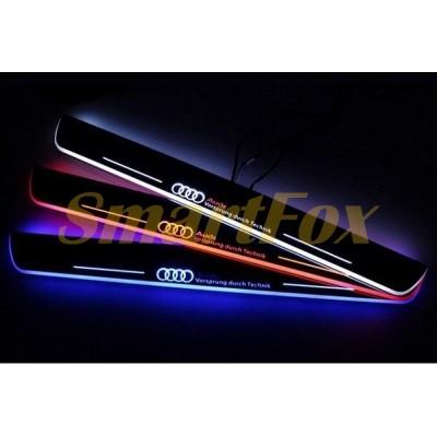 Светодиодный порог для двери Audi