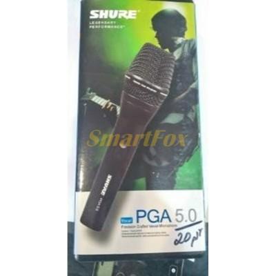 Микрофон PGA 5.0