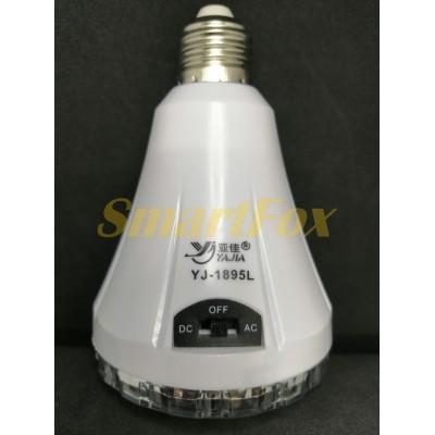 Фонарь-лампа Yajia YJ-1895L