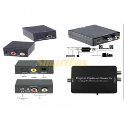 Конвертер звука Digital to analog Audio (оптический цифровой преобразователь c телевизора в аналог)