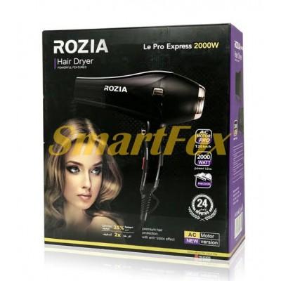 Фен для волос Rozia HC-8305 2000Вт