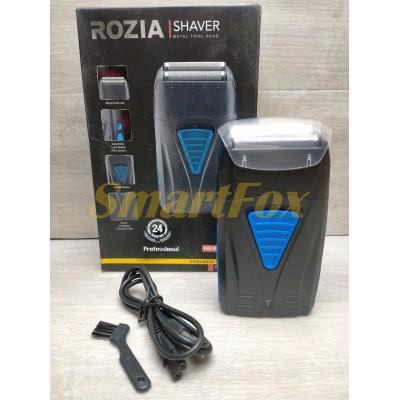Электробритва Rozia HT-951