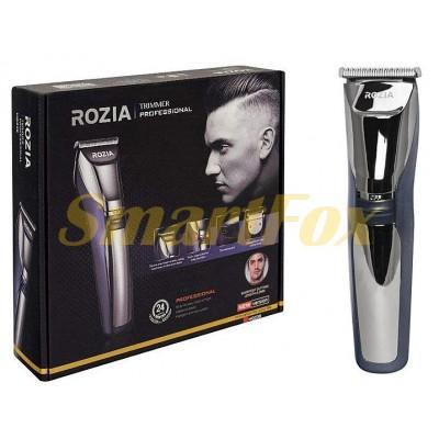 Машинка для стрижки Rozia HQ238 (беспроводная)