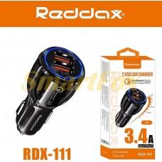 АЗУ 2USB REDDAX RDX-111 Qualcomm Quick Charge 3.0 USB BLACK