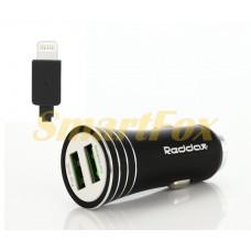 АЗУ 2USB REDDAX RDX-104 2,4A прочный алюминиевый корпус 5G/5S BLACK