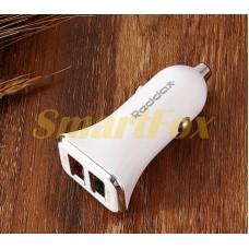 АЗУ 2USB REDDAX RDX-113 2,4A прочный алюминиевый корпус USB WHITE