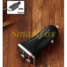 АЗУ 2USB REDDAX RDX-113 2,4A прочный алюминиевый корпус MICRO (V8) BLACK
