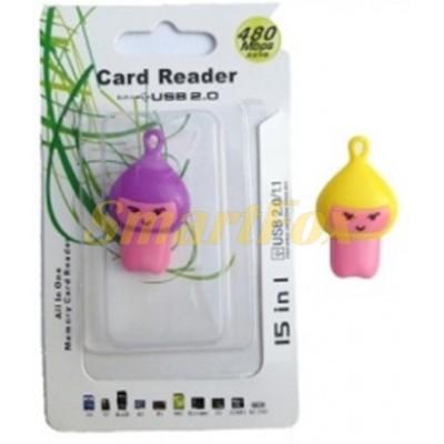Картридер T-Flash/Micro SD Micro Card Reader ЧЕЛОВЕЧЕК