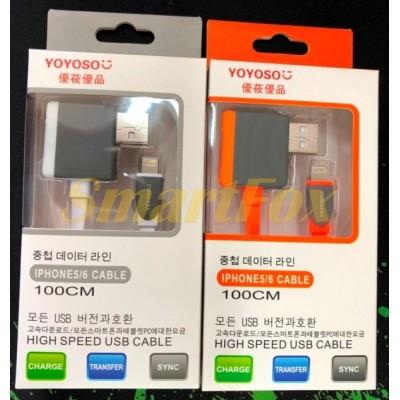 Кабель USB 2 в 1 IPHONE 5/USB AF YOYOSO (1 м)