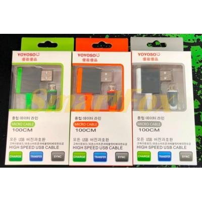 Кабель USB 2 в 1 microUSB (V8)/USB AF YOYOSO (1 м)