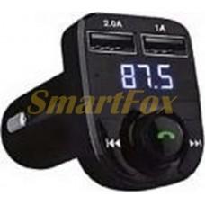 FM-модулятор X8 AA CLASS