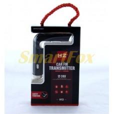 FM-модулятор HZ-H13P