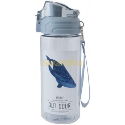Бутылка для воды EL-1301 (без возврата, без обмена)