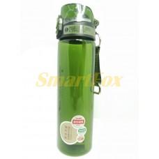 Бутылка для воды EL-1323 (без возврата, без обмена)