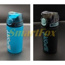 Бутылка для воды EL-1335 (без возврата, без обмена)