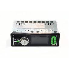 Автомагнитола CAR AUDIO 1055A