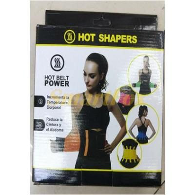 Пояс для похудения SL-HOT BELT POWER