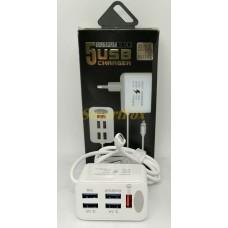 СЗУ 6USB + кабель microUSB (V8) 9.1A