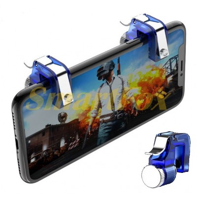 Игровой манипулятор (джойстик) для смартфона R11