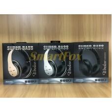 Наушники беспроводные Bluetooth P351 (Серебро)
