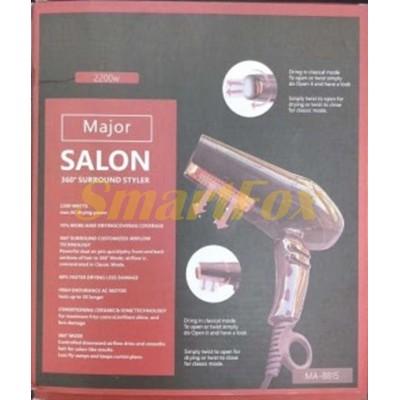 Фен для волос SL-1160