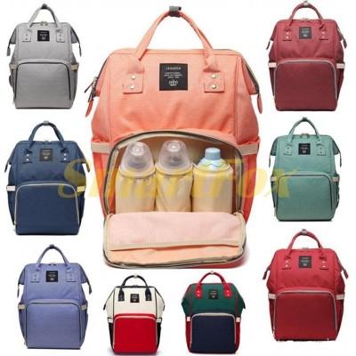 Рюкзак-сумка AnSLlo Mommy SL-1230