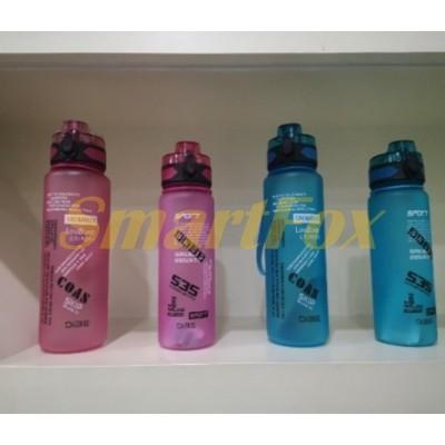 Бутылка для воды 450мл SL-1236 (без возврата, без обмена)