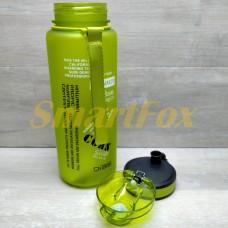 Бутылка для воды 1000мл SL-1239 (без возврата, без обмена)