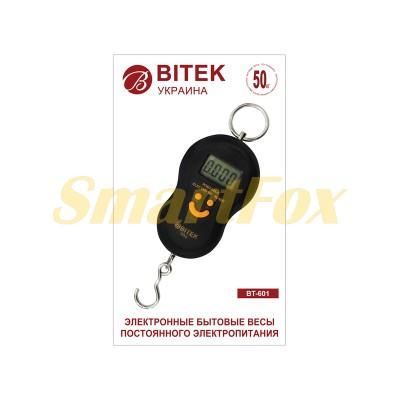 Весы кантерные электронные BITEK YZ-BT-601 (до 50кг)